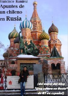 a_puntes_de_un_chileno_en_Rusia_225x318